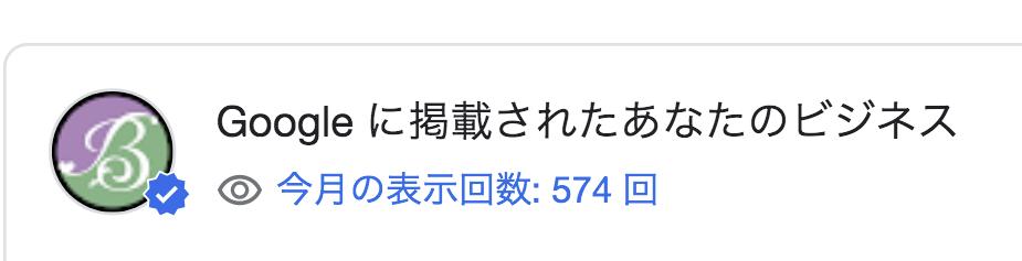 けんさく☆