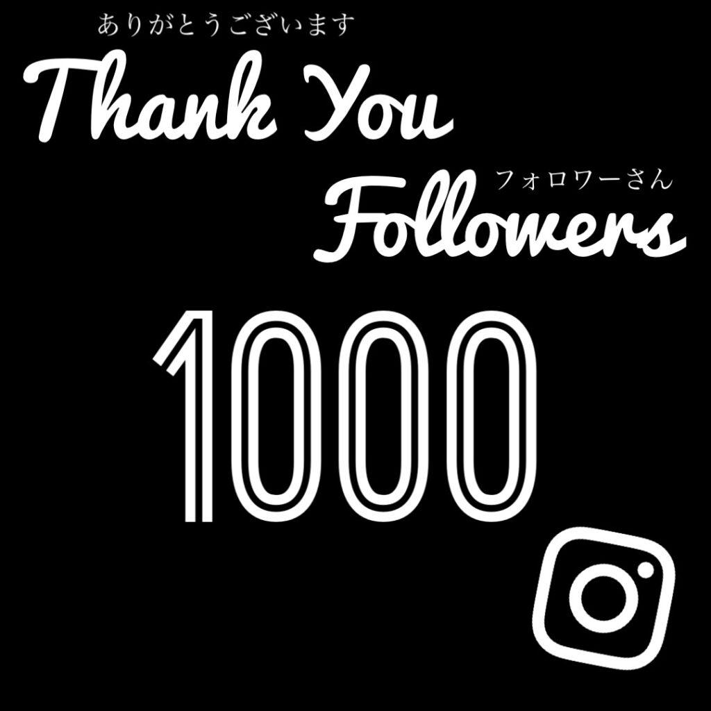 1000人☆